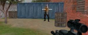 Obrázek hry Rapid Gun 3